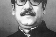 Remembering Banga Bandhu