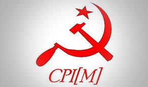 कम्युनिस्ट पार्टी (मार्क्सवादी) ने किया प्रदर्शन