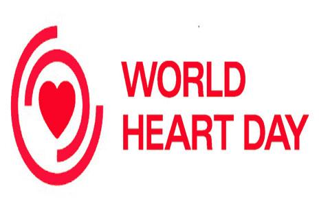 इस विश्व हृदय दिवस पर अपने दिल का ख्याल रखिए