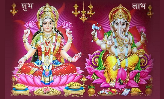 धन के साथ बुद्धि के लिए होता लक्ष्मी-गणेश पूजन