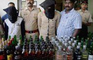 शराबबंदी : पुलिसकर्मी के घर में ही महीनों से बन रही थी जहरीली शराब