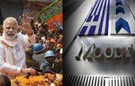मूडीज ने  13 साल बाद बढ़ाई रेटिंग, GST-नोटबंदी की तारीफ