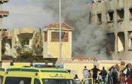 मिस्र-नमाज के दौरान हुए हमले में मारे गए 235 लोग