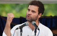 राहुल ने किया रक्षा का वादा