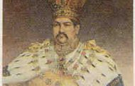 King Amjad Ali Shah