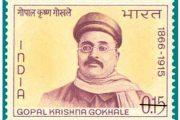 गोपाल कृष्ण गोखले : महान राजनैतिक विचारक