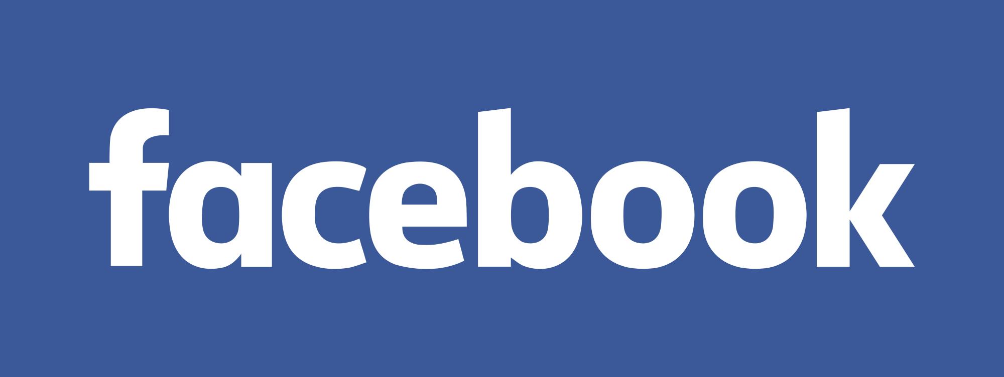 मुबारक साल गिरह फेसबुक