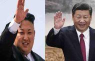 क्या नये हिटलर और मुसोलिनी  बनेंगे किम व जिनपिंग