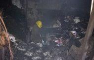 अमीनाबाद में लगी भीषण आग