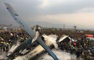 नेपाल में बांग्लादेशी विमान की क्रैश लैंडिंग
