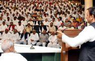 भाजपा का आचरण जन-विरोधी