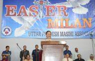ईस्टर मिलन में बोले उप मुख्यमंत्री बचपन में माँ क्रिसमस के दिन मीठे चावल बनाती थी