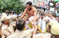 उन्नाव कांड: कांग्रेस ने  किया विरोध प्रदर्शन