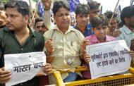 Bharat Band - हिंसा के लिए आरएसएस पर लगे आरोप
