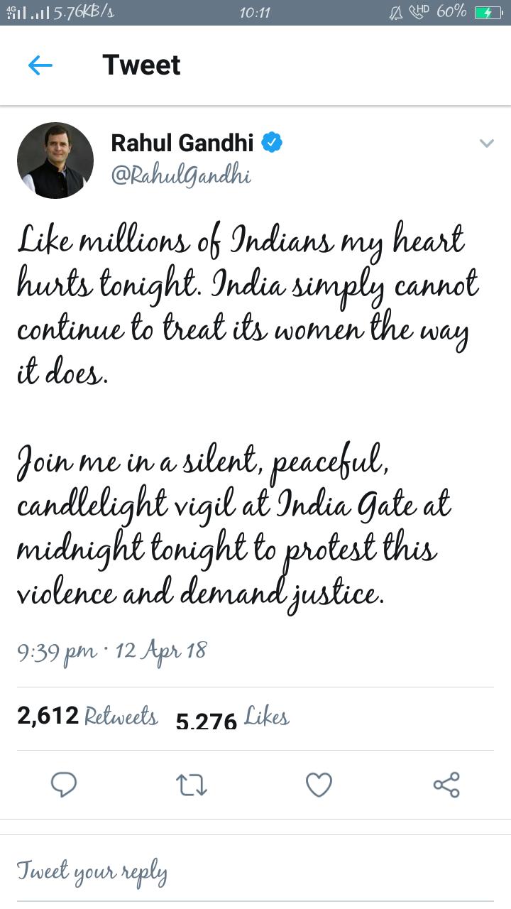 उन्नाव-कठुआ रेप के विरोध में आधी रात  कैंडल मार्च निकालेंगे राहुल गांधी
