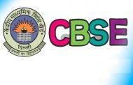 दसवीं कक्षा की गणित की परीक्षा दोबारा नहीं होगी: सीबीएसई