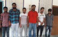 उ0प्र0 पुलिस भर्ती बोर्ड की परीक्षा में नकल कराने वाले गिरोह के 06 सदस्य गिरफ्तार
