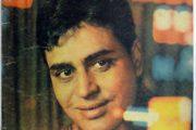 जुबली कुमार