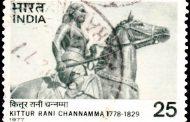 रानी चेनम्मा