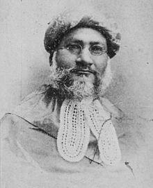 'बॉम्बे उच्च न्यायालय के प्रथम भारतीय वकील