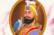 गुरु गोबिन्द सिंह