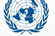 संयुक्त राष्ट्र दिवस