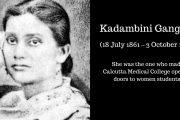 Kadambini Ganguly