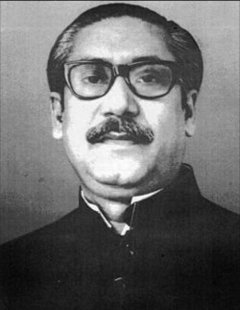 Banga Bandhu