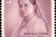 Bhikaiji Rusto Cama