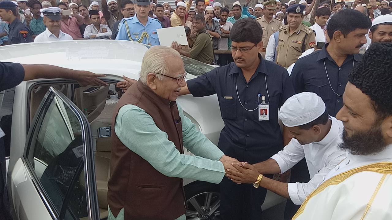 राज्यपाल राम नाईक ने दी बकरीद की बधाई।