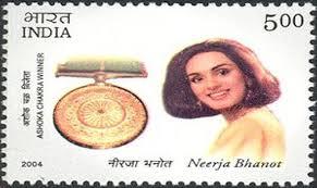 स्वतंत्र भारत की महानतम वीरांगना : नीरजा भनोट