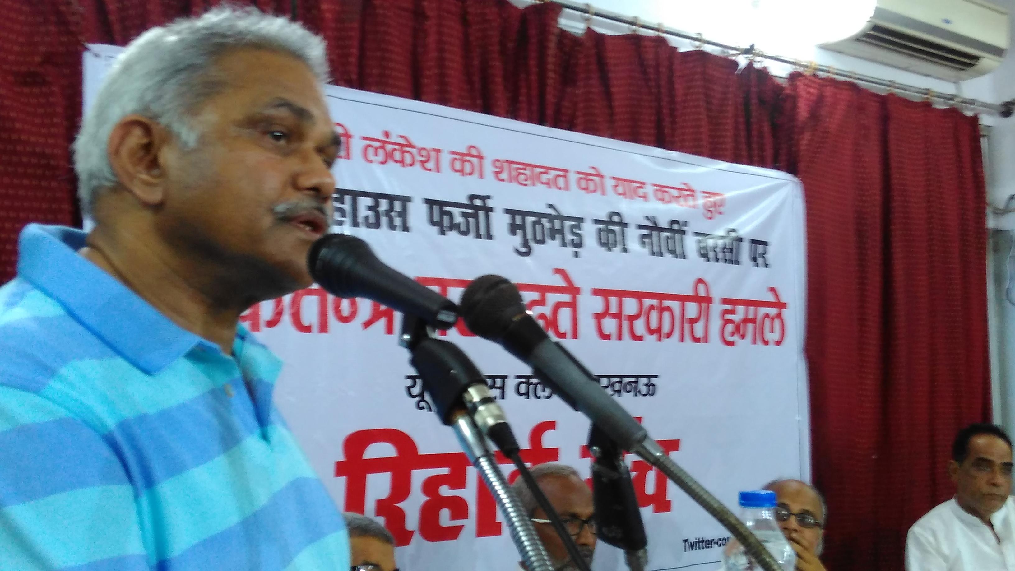 योगी आदित्यनाथ भी गुरमीत राम रहीम की तरह न्याय की गड्डी चढ़ेंगे ! पूर्व आईपीएसविकास नारायण राय