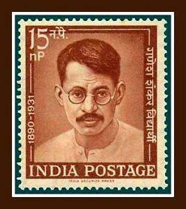 Remembering Ganesh Shankar Vidyarthi