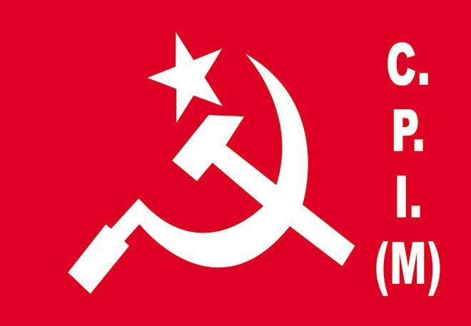 राष्ट्रव्यापी विरोध दिवस-9 अक्टूबर को