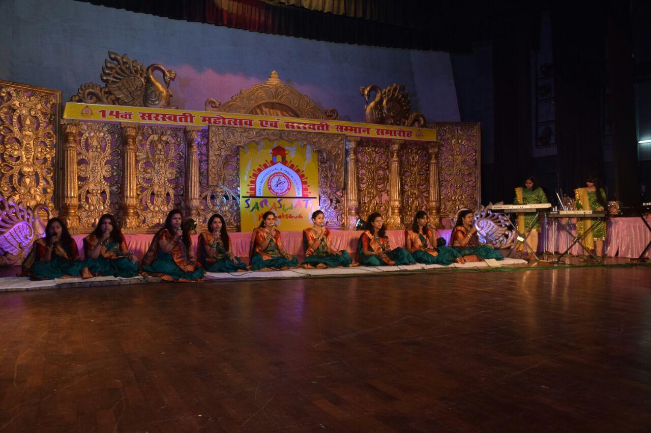 14वें रंगारंग सरस्वती महोत्सव में सम्मानित हुई हस्तियां