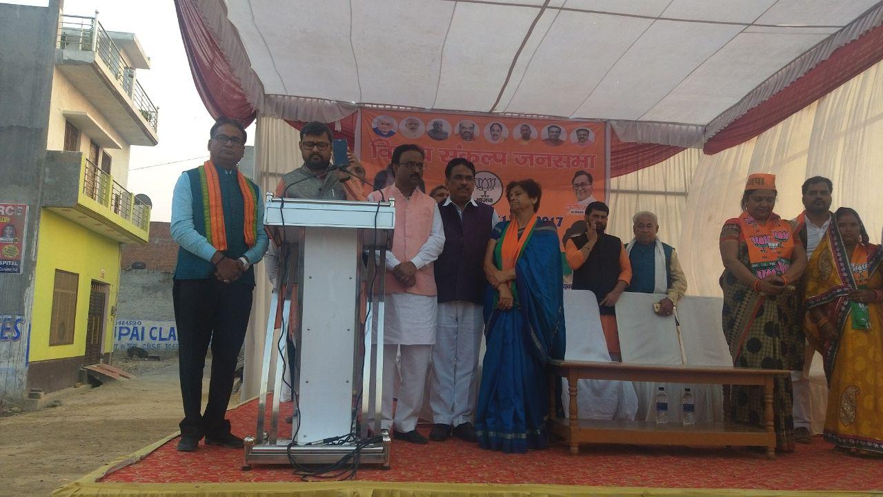 निकाय चुनाव में भी कमल का फूल खिलाएं- केशव प्रसाद मौर्य