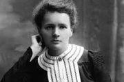 पहली महिला नोबेल पुरस्कार विजेता