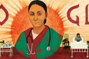 Remembering Rukhmabai