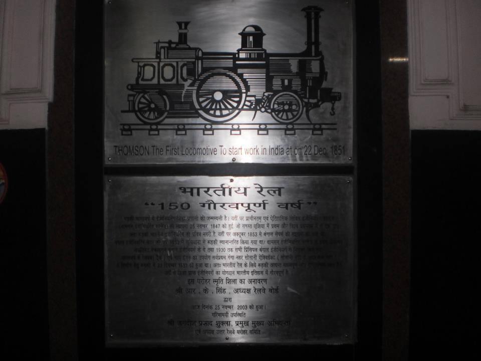प्लेटफॉर्म पर साबुन और शैंपू से लेकर दवा तक बेचेगा रेलवे