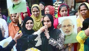 मुस्लिम महिलाओं के लिए मोदी सरकार का तोहफा