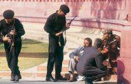 संसद पर हमले के 17 साल