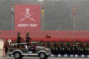 सेना दिवस