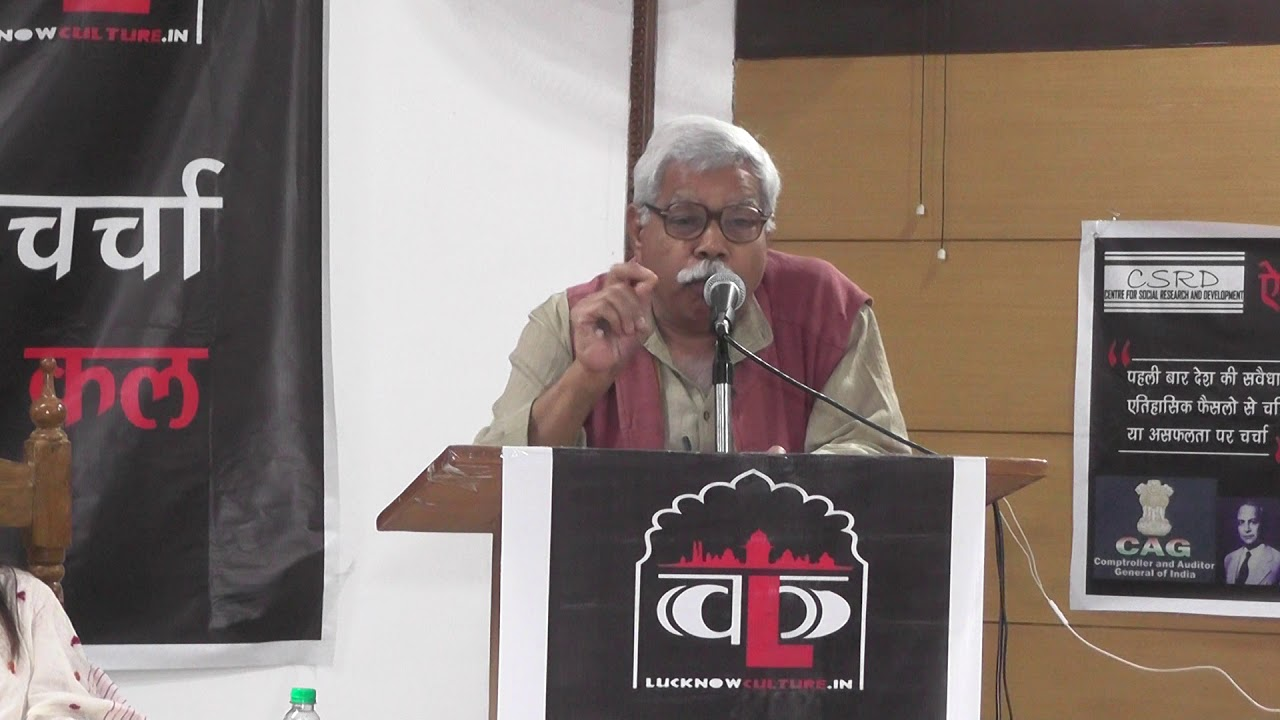 अकबर विदेशी, विधर्मी नहीं - डॉ. रमेश दीक्षित