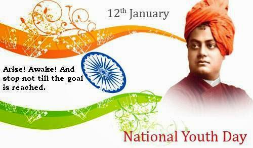 राष्ट्रीय युवा दिवस