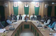 जिला पंचायत की जिला एकीकरण समिति की बैठक सम्पन्न-