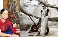 भारत की पहली महिला विमान चालक