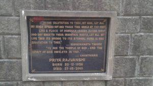 priya stone