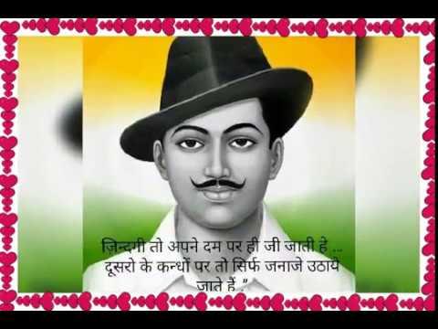 भगत सिंह संधु