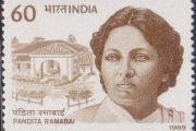 पंडिता रमाबाई