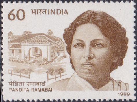 पंडिता रमाबाई मेधावी